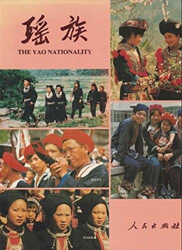 The Yao Nationality