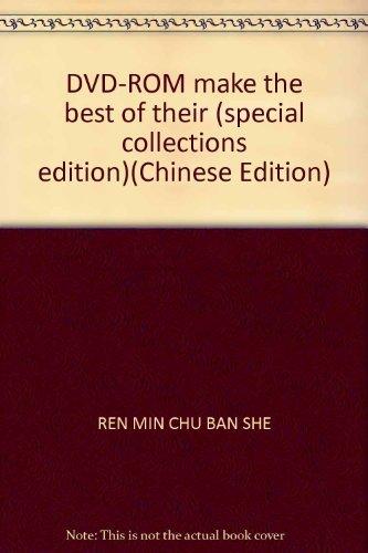 DVD-ROM make the best of their (special: REN MIN CHU