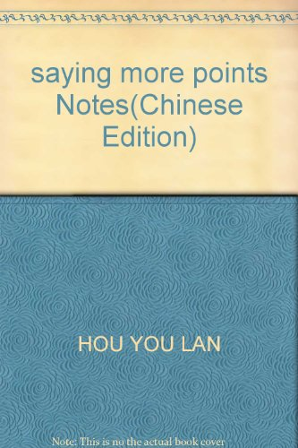 Genuine special zt The more saying Point Note(Chinese Edition): HOU YOU LAN . DENG ZHU