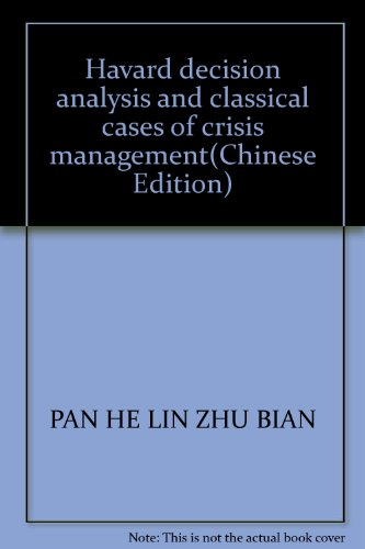 Havard decision analysis and classical cases of: PAN HE LIN