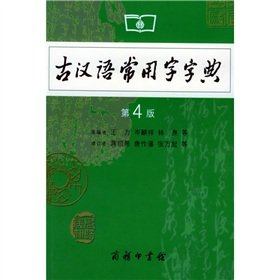 Marxist political theory and practice of advanced: SHI XI PING