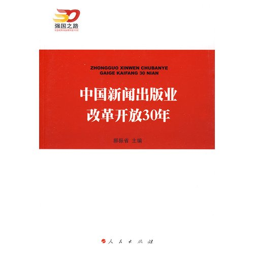 G Zone ] book [Genuine] China news: HAO ZHEN SHENG