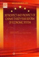Retrospec And Prospect Of China's Thirty-Year Reform: Wei Liqun &