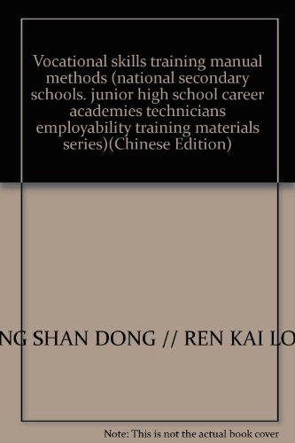Vocational training manual method capability - Primary(Chinese Edition): BEN SHE