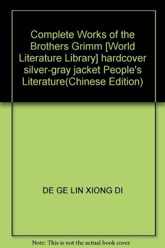 Complete Works of the Brothers Grimm [World Literature Library] hardcover silver-gray jacket People...