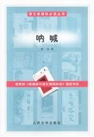 Scream controversial book items shown in free shipping hanging over one hundred yuan holdings(...