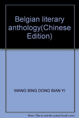 Belgian literary anthology: WANG BING DONG