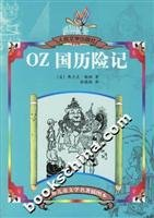 yo ] World Children's Illustrated Literature : OZ countries Adventures of Frank Baum [Genuine(...