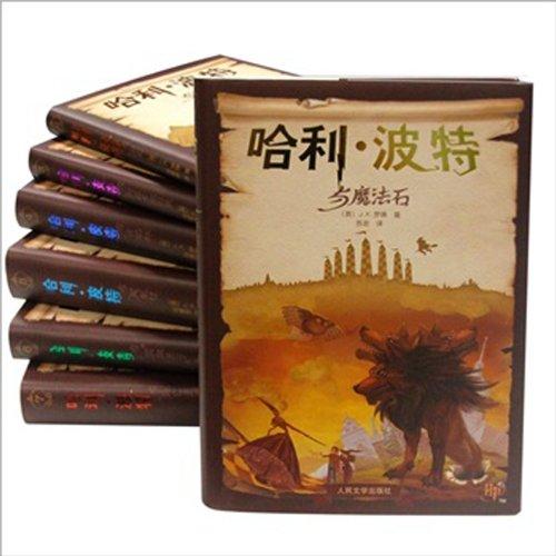 9787020068388: Harry Potter aur Half - Blood Prince (HINDI - Translated from English)