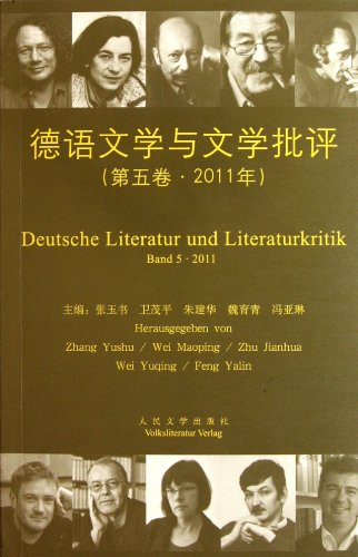 German Literature and Literary Criticism (Vol 5: ZHANG YU SHU