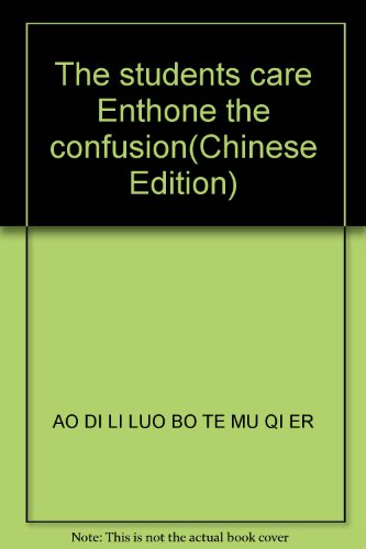 Students of liberal arts genuine confusion prop Enthone (Austria) Robert Muqierluo. Wei(Chinese ...