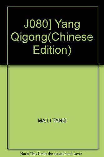 J080] Yang Qigong(Chinese Edition)(Old-Used): MA LI TANG