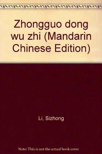 Fauna Sinica Osteichthyes: Pleuronectiformes(Chinese Edition): Li Sizhong et