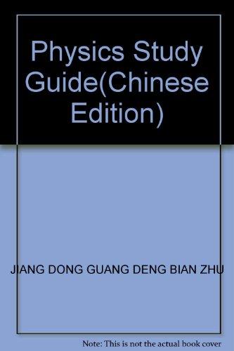 Genuine Books 9787030098900 University Physics study guide(Chinese: JIANG DONG GUANG
