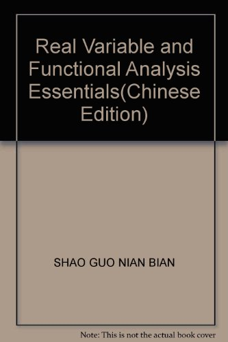 Real Variable and Functional Analysis Essentials(Chinese Edition): SHAO GUO NIAN BIAN