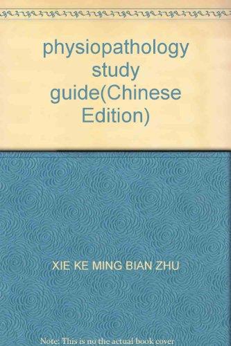 physiopathology study guide(Chinese Edition): XIE KE MING BIAN ZHU