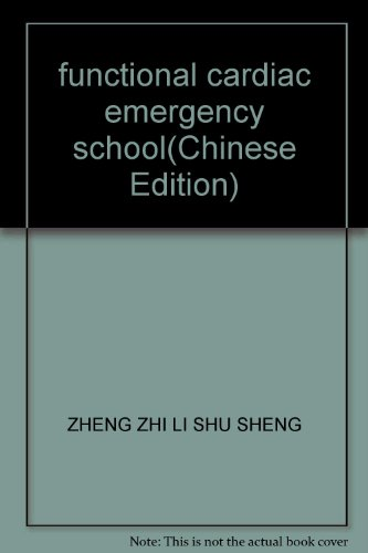 functional cardiac emergency school(Chinese Edition): ZHENG ZHI LI SHU SHENG