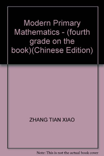 9787030113320: Modern Primary Mathematics - (fourth grade on the book)