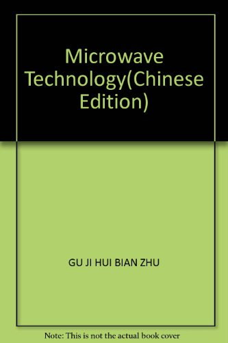 Genuine used microwave technology Guji Hui Science Press(Chinese Edition): GU JI HUI