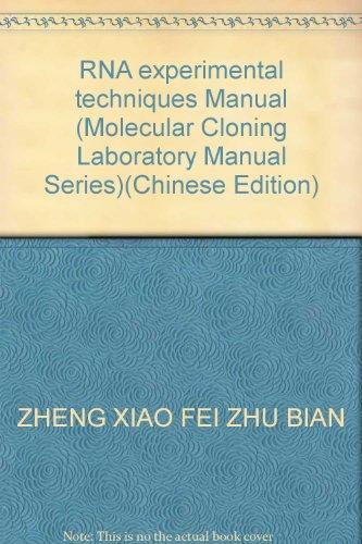 RNA experimental techniques Manual (Molecular Cloning Laboratory: ZHENG XIAO FEI