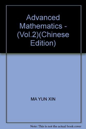 9787030133410: Advanced Mathematics - (Vol.2)(Chinese Edition)