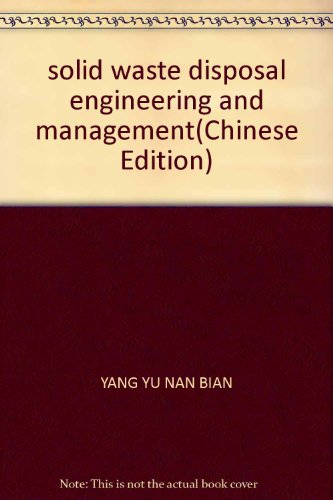 solid waste disposal engineering and management(Chinese Edition): YANG YU NAN BIAN