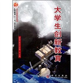 Genuine book college education innovation Zhou Yanbo . GUO Xing Quan. Wang Zhenghong(Chinese ...