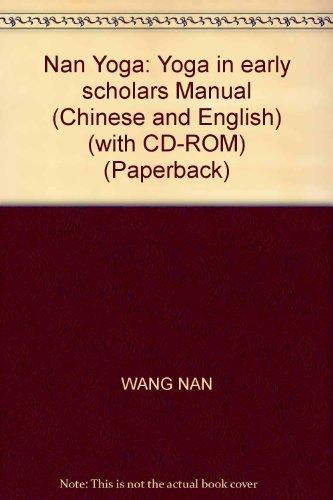 Nan Yoga: Yoga in early scholars Manual (Chinese and English) (with CD-ROM) (Paperback): WANG NAN