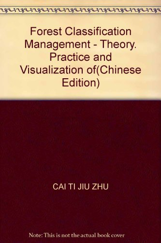Forest Classification Management: Theory. Practice and Visualization(Chinese Edition): CAI TI JIU ...