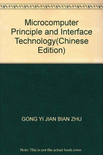 jian - microcomputer principle interface technology - AbeBooks