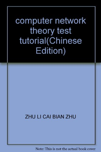 9787030150066: computer network theory test tutorial
