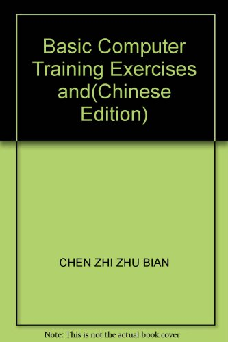 Books 9787030153999 Genuine computer -based exercises and training in public(Chinese Edition): CHEN...