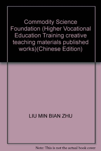 Commodity Science Foundation (Higher Vocational Education Training creative teaching materials ...
