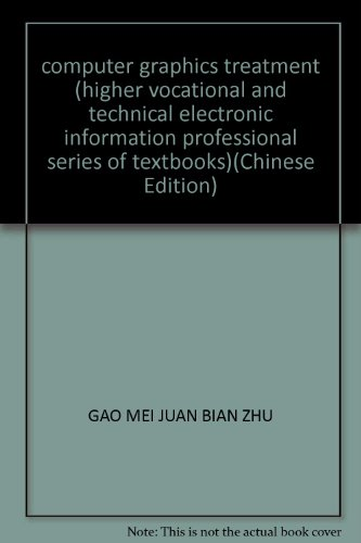 computer graphics treatment (higher vocational and technical electronic information professional ...