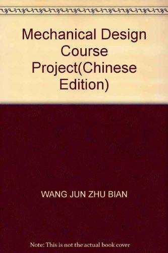 Mechanical Design Course Project(Chinese Edition): WANG JUN ZHU