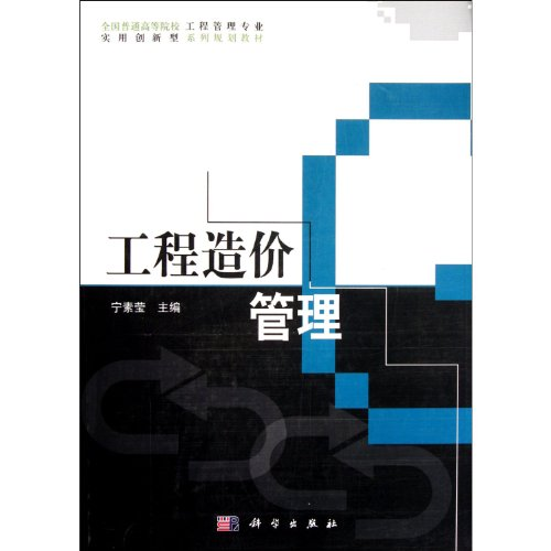 Genuine new book project cost management ( project management professional colleges nationwide ...