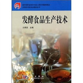 Ministry of Education. Vocational Education and Adult Education Department recommended textbook ...
