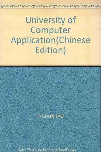 University of Computer Application(Chinese Edition): LI CHUN TAO