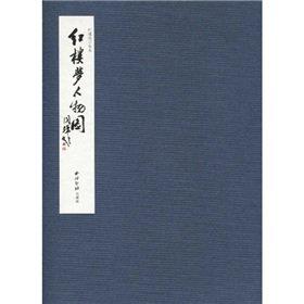 Genuine Books 9787030180735 Archaeology Bulletin .16(Chinese Edition): LIU QING ZHU ZHU BIAN