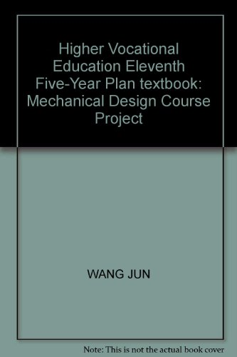 Genuine book design mechanical design foundation courses: WANG JUN ZHU