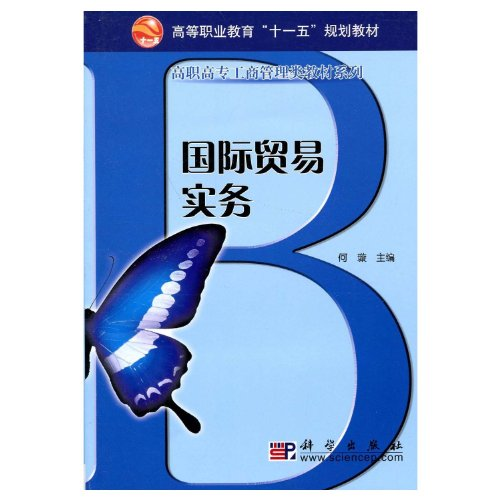 Regular higher education 12th Five-Year Plan textbook: HE XUAN