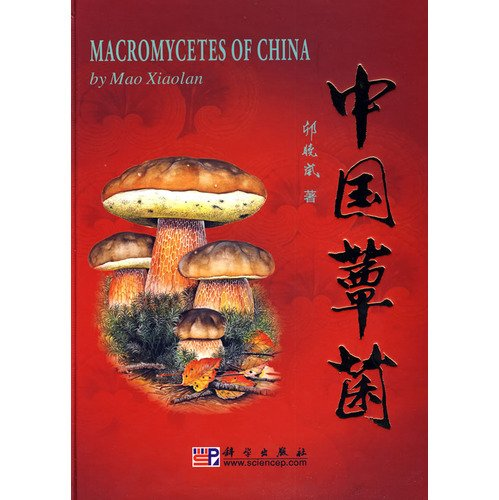 9787030244130: Macromycetes of China(Chinese Edition)