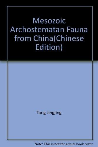 Mesozoic Archostematan Fauna from China(Chinese Edition): Tang Jingjing; Ren Dong