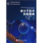 9787030258922: Single-Molecule Techniques: A Laboratory Manual