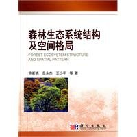 9787030268976: forest ecosystem structure and spatial pattern(Chinese Edition)