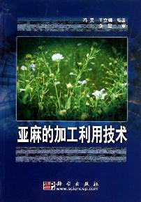 9787030284259: Flax Processing Technology