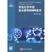 9787030284730: high-resolution NMR techniques in organic chemistry (photocopy edition)