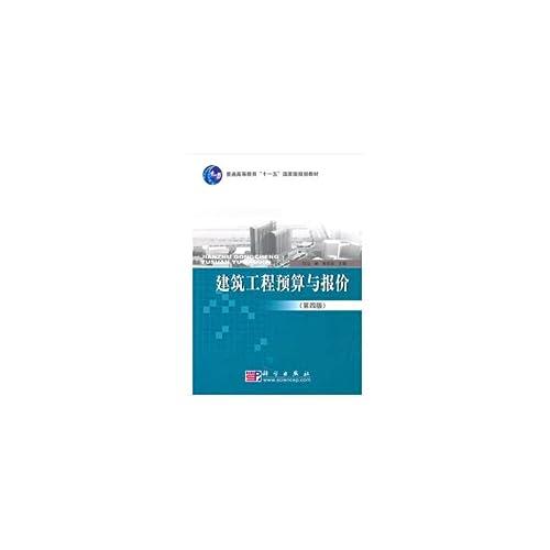 Construction budget and Pricing - Fourth Edition: MA NAN. ZHANG LI HUA. ZHU