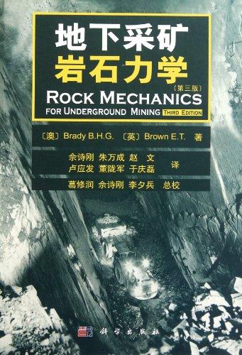 9787030293930: Rock. Mechanics for Underground Mining (Third Edition)