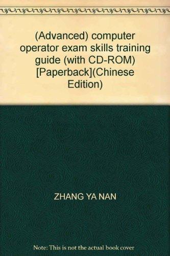 Computer operator (senior) national exam skills training: REN LI ZI